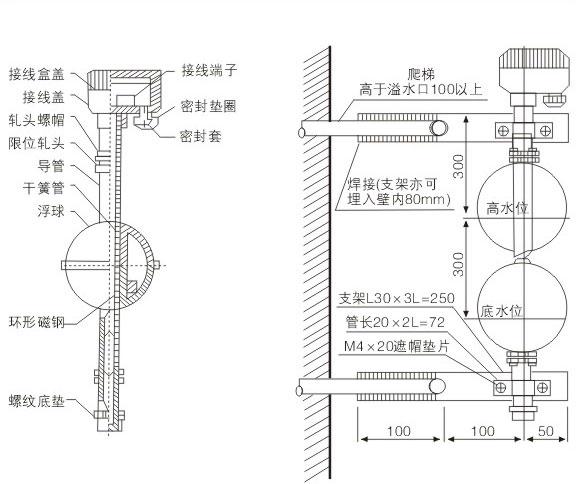 干簧管控制水漂控制接线图